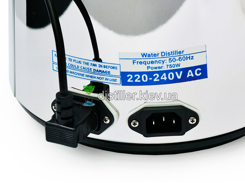 Аквадистиллятор BaiStra BSC-WD32 дистиллятор для воды бытовой